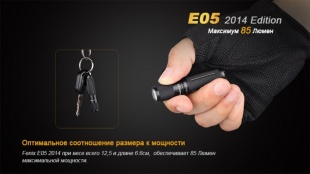 Фонарь Fenix E05 Cree XP-E2 R3 LED (2014 Edition) Black