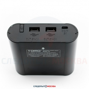Tomo M4 smart power bank 4x18650